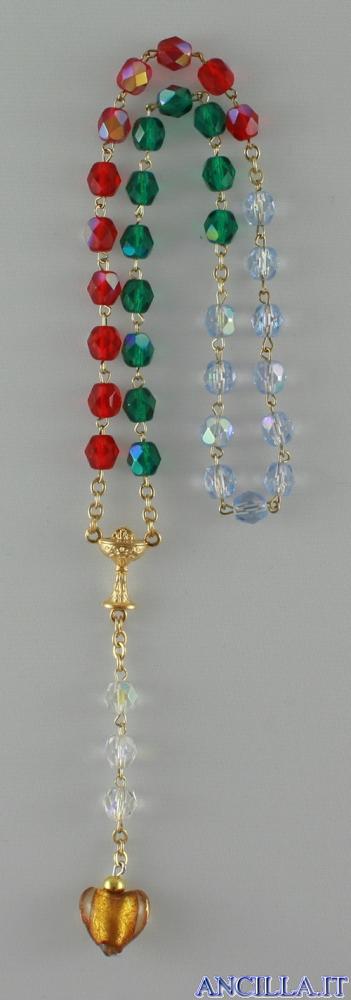 Corona del Rosario del Discepolo