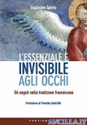 L'essenziale è invisibile agli occhi
