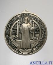 Medaglia di San Benedetto formato maxi