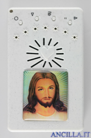 Rosario elettronico Gesù confido in Te