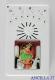 Rosario elettronico Madonna di Pompei