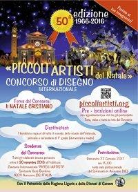 SANTUARIO GESÙ BAMBINO DI PRAGA - Concorso di Disegno Internazionale Piccoli Artisti del Natale