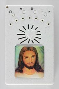 Rosario elettronico Gesù Misericordioso