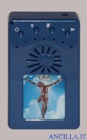 Via Crucis elettronica Gesù crocifisso